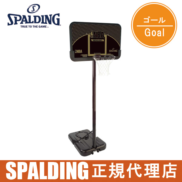 スポルディング(SPALDING) バスケットゴール ハイライトコンポジット 77685CN - スポルディング(SPALDING)
