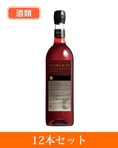 マスカットベリーA エステート 750ml×12個セット - 都農ワイン 酒類