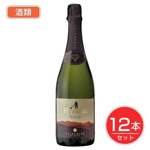 Hyakuziエクストラセック カーボネイティッド 750ml×12個セット - 都農ワイン 酒類