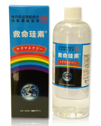 水溶性珪素「umo(ウモ)」濃縮溶液 救命珪素R 500ml - エピア [水溶性ケイ素][シリカ]