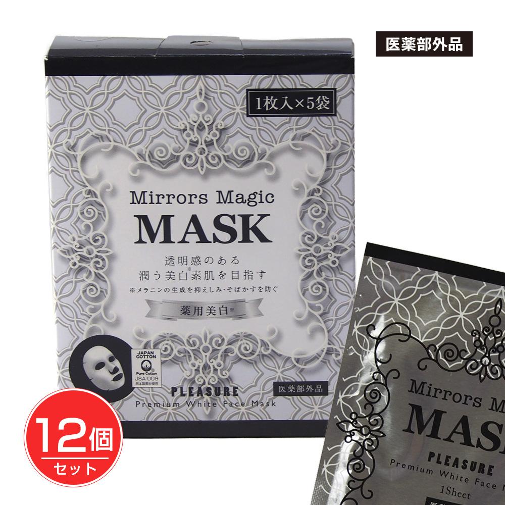 Mirrors Magic (ミラーズマジック) 薬用美白マスク 1P×5枚×12個セット 医薬部外品 - YSD [フェイスマスク]