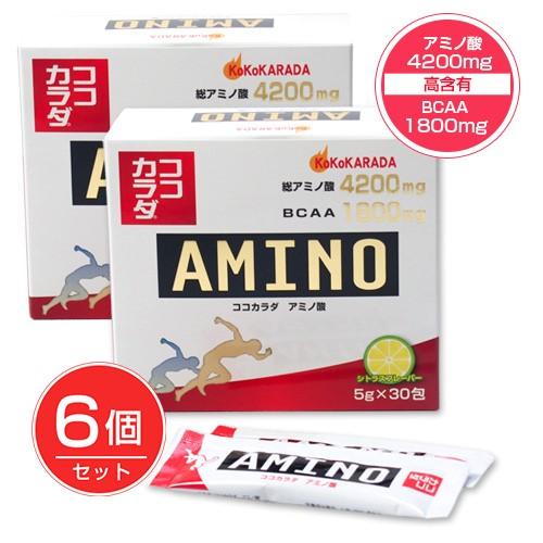 ココカラダ アミノ酸 4200mg 5g×30包×6個セット ※プレゼント付 - コーワリミテッド [高含有アミノ酸][BCAA]