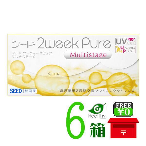 seed 2week pure up オンラインショップ Multistage Made in Nippon 2ウィークピュアマルチステージ 遠近両用 2週間交換 2ウィーク コンタクトレンズ 6箱 国産 初売り 1箱6枚入り ピュア 送料無料 ポスト便
