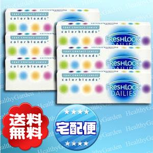 [送料無料]★チバビジョン(日本アルコン)フレッシュルックデイリーズ6箱セット6箱を希望カラーと数量で手配します。備考欄にご入力ください(度あり カラコン ワンデー)