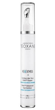 TEOSYAL Advanced Eye Contour テオシアルアドバンスド アイコンター 15ml【目元用美容液】