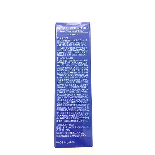 アロマデュウ 香りのバスエッセンス AM-E10LV ラベンダー 12本入り 「他の商品と同梱不可/北海道、沖縄、離島別途送料」