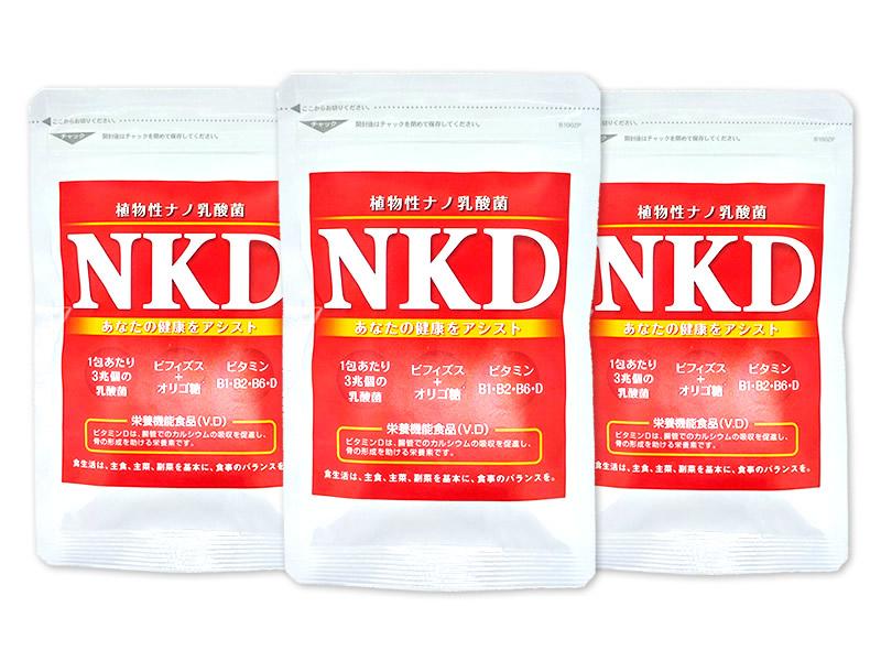 毎日スッキリ! 植物性ナノ乳酸菌NKD+ビタミンD(90粒30日分)【3袋セット】
