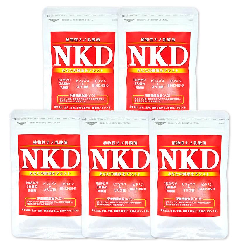 毎日スッキリ!植物性ナノ乳酸菌NKD+ビタミンD 90粒×5袋