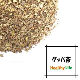ノンカフェインですので ご家族で安心 グァバ茶100%3gティーバッグ×50包入り 海外 2袋まで送料無料 グアバ茶 ノンカフェイン 超激得SALE メール便 健康茶