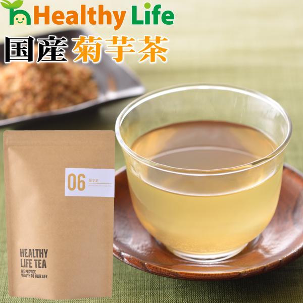 話題のイヌリンを豊富に含む国産菊芋100% メール便送料無料 菊芋茶 代引き不可 3g×20包入り 健康茶 ダイエット 出色 きくいも イヌリン ノンカフェイン