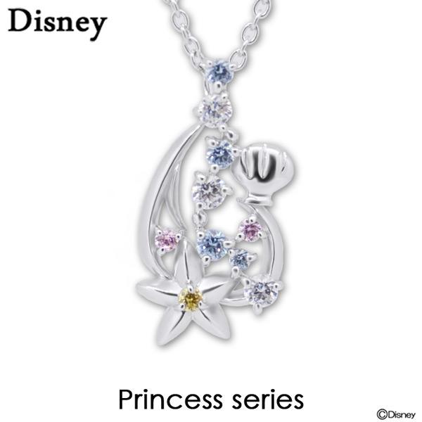 Disney Princess Jewelry Jewelry Star