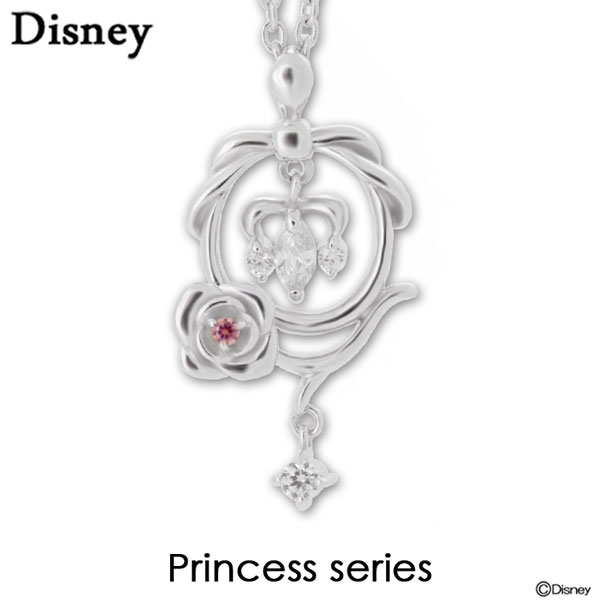 kingdom key disney beast and princess necklace beauty couture sleeping the products