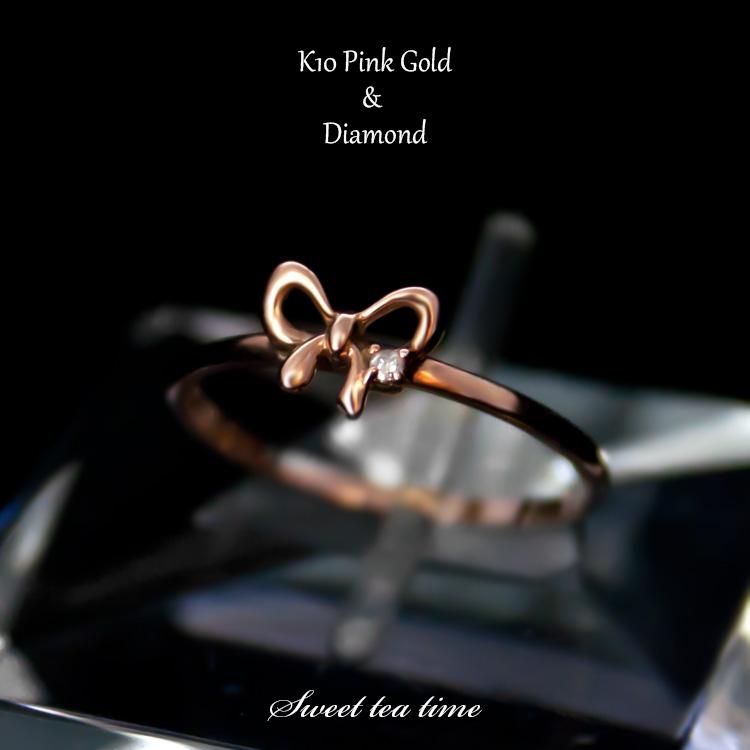 指輪 レディース K10PG ピンクゴールド ダイヤモンド 0.01ct リボン ファッション ジュエリー アクセサリー リング MA511988【送料無料】【o】【P20】【SS5C5】【MA】【あす楽対応】【ギフト】【s】