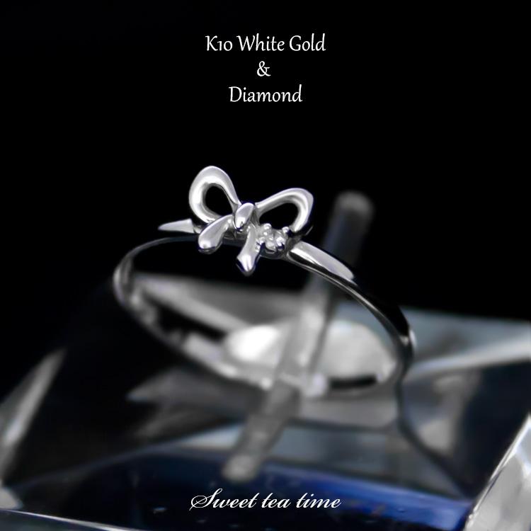 指輪 レディース K10WG ホワイトゴールド ダイヤモンド 0.01ct リボン ファッション ジュエリー アクセサリー リング MA511781【送料無料】【o】【P02】【SS5C5】【あす楽対応】【ギフト】