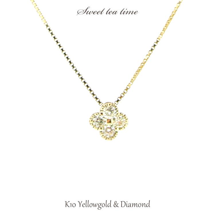 ネックレス レディース K10YG イエローゴールド ダイヤモンド 0.08ct クローバー ファッション ジュエリー アクセサリー ペンダント ネックレス MA513732【送料無料】【o】【SS5P20】【MA】【ギフト】【s】