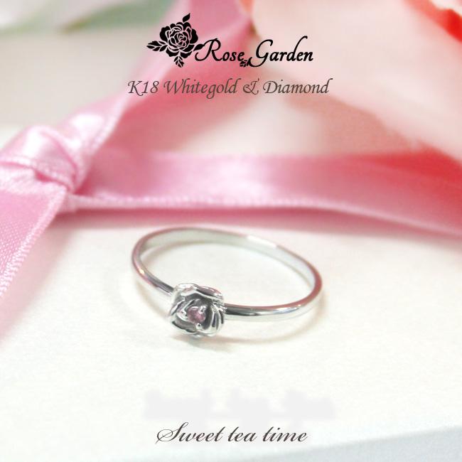 指輪 レディース K18WG ホワイトゴールド ピンクトルマリン ローズ ガーデン RoseGarden 薔薇 ファッション ジュエリー アクセサリー リング MA512129【送料無料】【o】【P20】【SS5C5】【MA】【ギフト】【s】