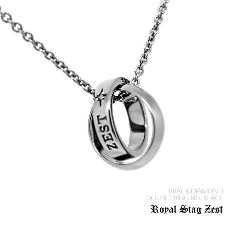 ロイヤルスタッグゼスト Royal Stag Zest メンズネックレス ダブルリング BKダイヤ シルバー アクセサリー メンズ ペンダント ネックレス SN25-005 正規品【tri】【送料無料】【P1020】【ギフト】