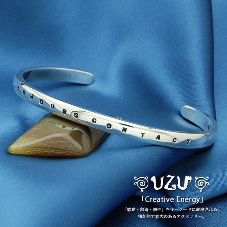 ウズ UZU ブレスレット レディース ジュエリー アクセサリー シルバー ブレス 鏡面ペイント仕上げ BU-21【ni】【ギフト】