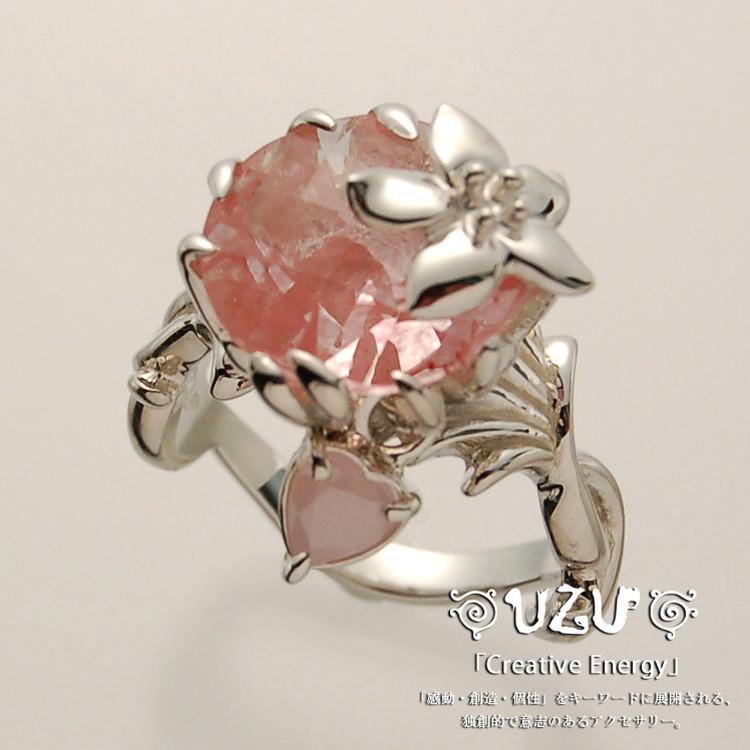ウズ UZU 指輪 レディース RI-1217-CHQ-PMC ジュエリー アクセサリー シルバーリング CHQ PMC【ni】【ギフト】