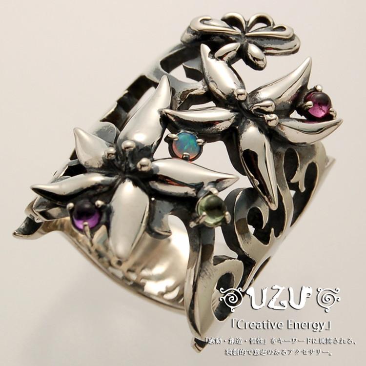 ウズ UZU 指輪 レディース RI-1260 ジュエリー アクセサリー シルバーリング RGA OP PD AM【UcateH】 12/16【ni】【ギフト】
