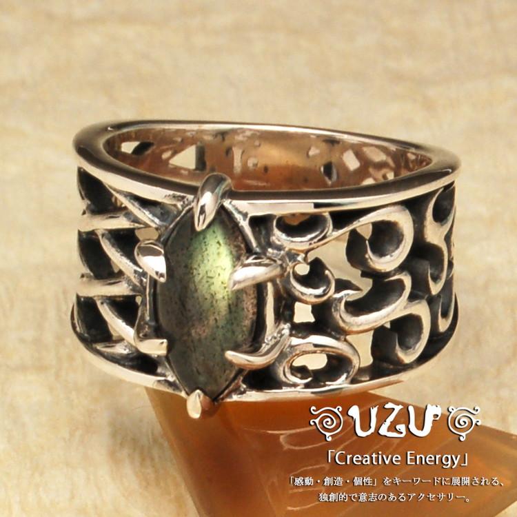 ウズ UZU 指輪 レディース RI-1355 ジュエリー アクセサリー シルバー リング ラブラドライト【ni】【ギフト】