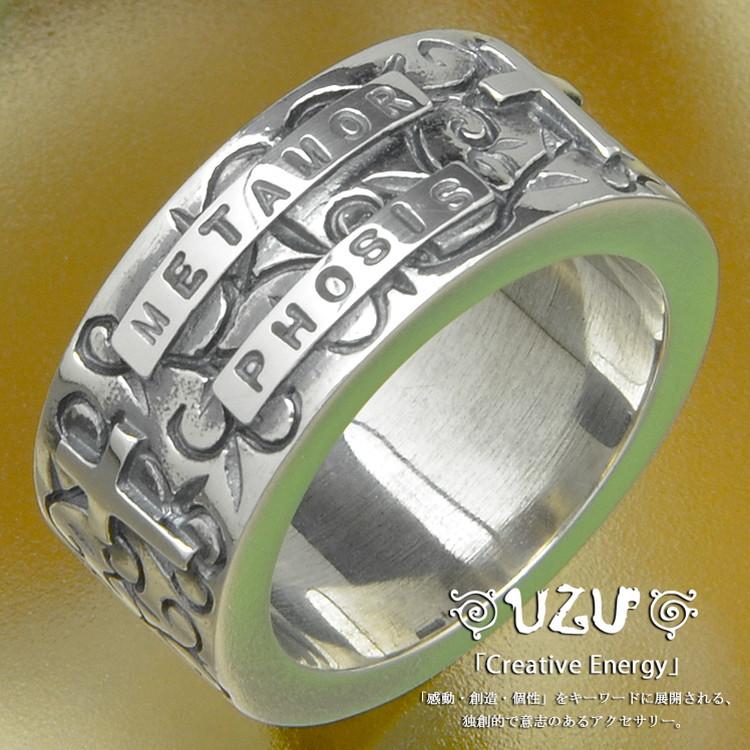 ウズ UZU 指輪 レディース RI-676 ジュエリー アクセサリー シルバーリング イブシ加工【ni】【ギフト】