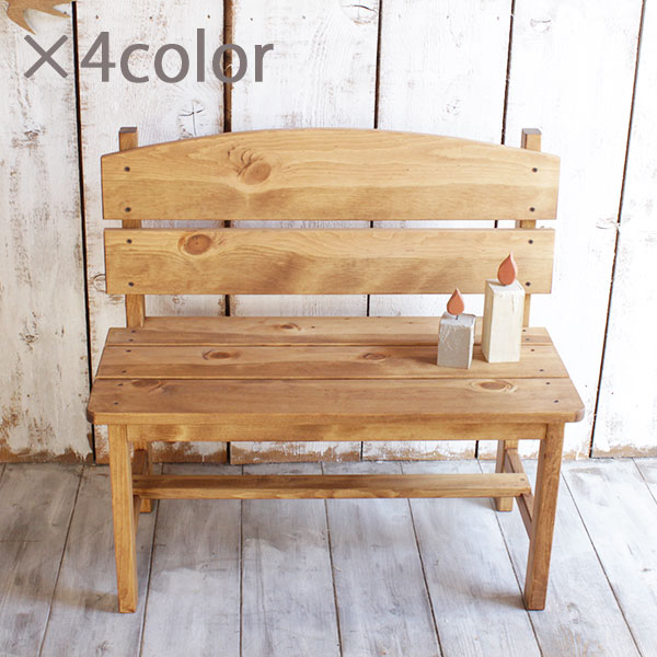 Outstanding Wooden Garden Bench Pine The Bench North Europe Furniture Natural Gardening Outdoors Evergreenethics Interior Chair Design Evergreenethicsorg
