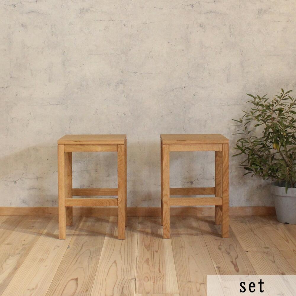 スツール イス 木製 持ち手つき 2脚セット スクエアタイプ オーク材 送料無料