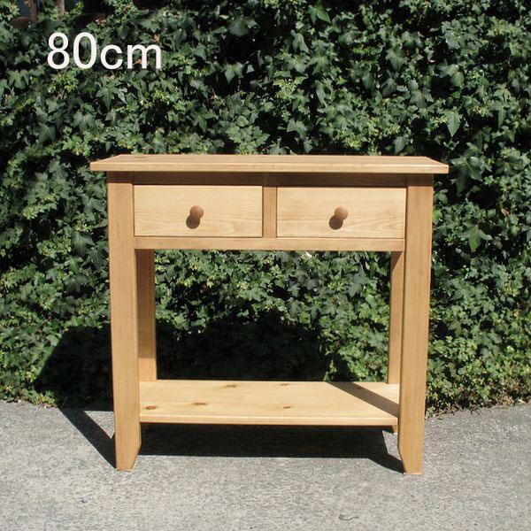 カウンターテーブル w80cm 木製 パイン材 (全2色)