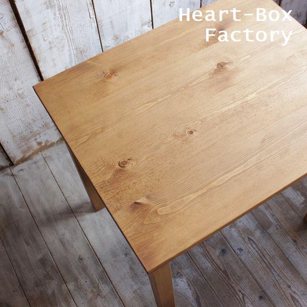 カフェテーブル(80×65cm) パイン材