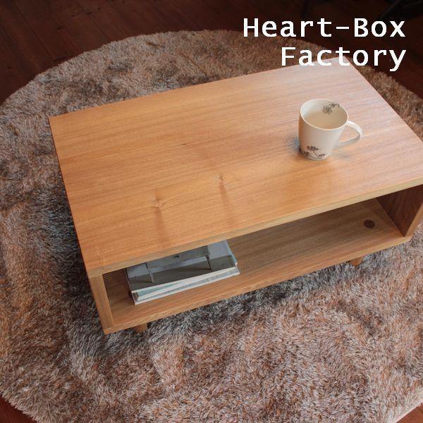 期間限定クーポン発行中 センターテーブル 木製 タモ材(全2色)