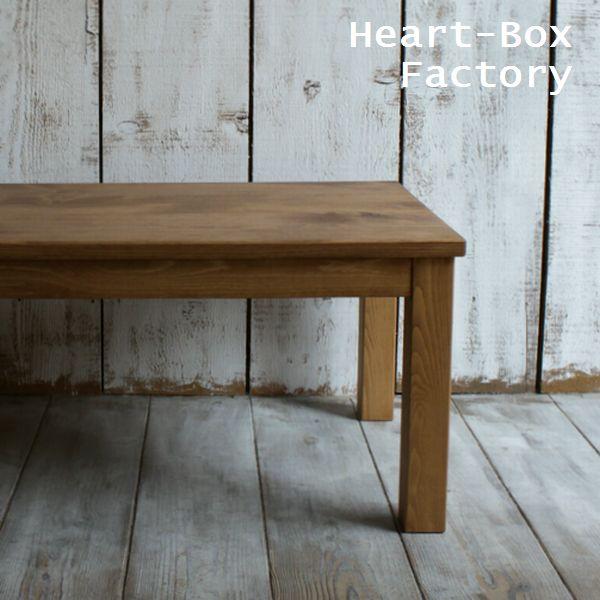 シンプルローテーブル/パイン材 無垢材 テーブル 北欧 家具 ナチュラル シンプル カフェ インテリア