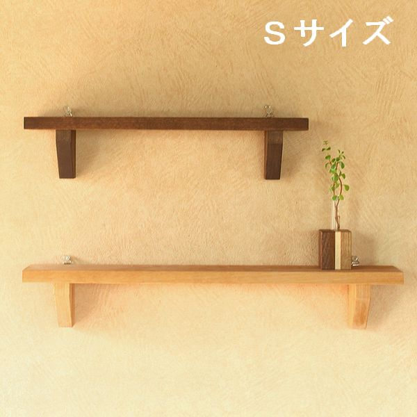 heart-box | Rakuten Global Market: Wall shelf, small size / Alder ...