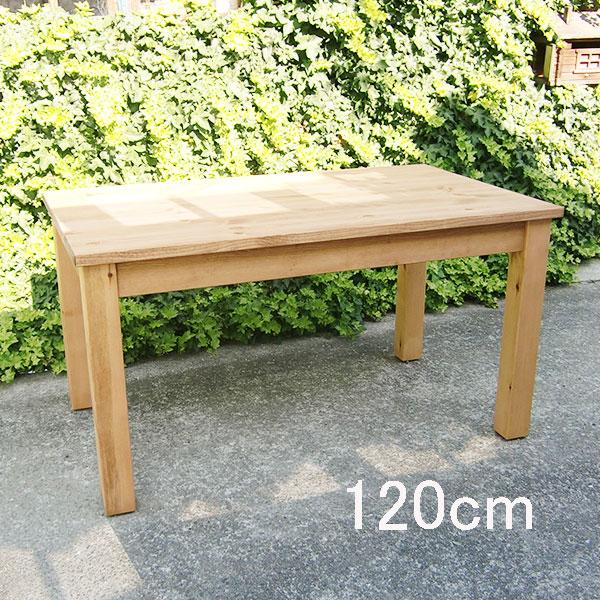 テーブル センターテーブル 北欧 ダイニングテーブル リビングテーブル 机 キッチン おしゃれ シンプル 木製 無垢 シンプルダイニングテーブル(w120cm)/パイン材