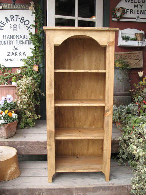 Arch Cabinet Opening Type Pine Pure Furniture Wooden Natural Bookshelf Living Storing