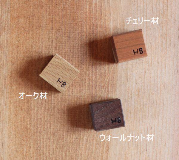 heart box rakuten global market wooden magnet cube three set