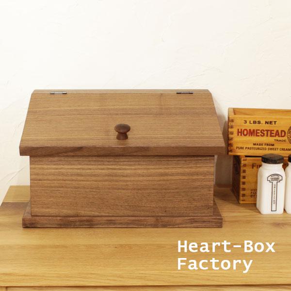 ブレッドケース パンケース ブレッドボックス 北欧 木製 ウォールナット材送料無料