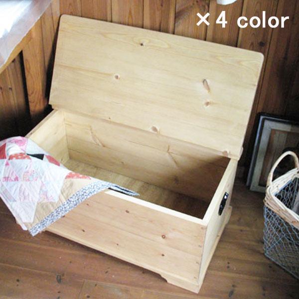 ブランケットボックス 木製 パイン材 全3色