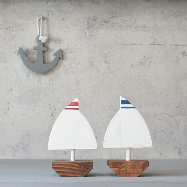木製ヨット 船 オブジェ 置物 飾り マリン インテリア 西海岸 海 夏 ナチュラル 帆船 北欧雑貨 北欧 ヨット 全2色 メーカー公式ショップ 無垢材 おしゃれ 優先配送 ディスプレイ 送料無料 木製