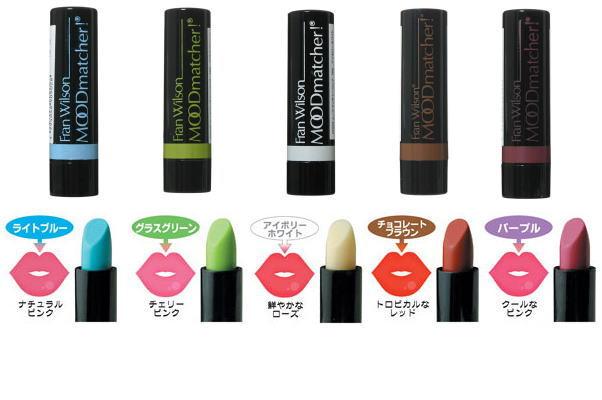 発色がよく 色落ちがしない 唇に塗ると色が変わる変色リップスティック ムードマッチャー メール便¥300にて後程当店よりご案内をさせて頂きます 激安通販販売 RN パート2 公式