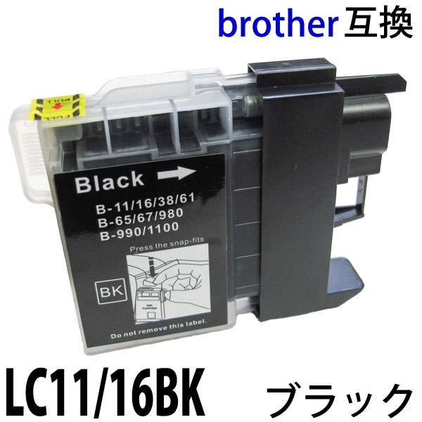 BROTHER MFC-J800D DRIVER FOR WINDOWS MAC