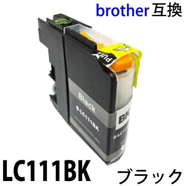 マイミオ MyMio マイミーオ LC111BK ブラック 対応互換インク 現金特価 単品 lc111bk LC111-4PK LC111 純正互換 汎用インク brother MFC-J890DN 購買 DW MFC-J980DN BK ブラック対応 DWN MFC-J720D ブラザー互換インク DCP-J752N DCP-J952N DCP-J552N MFC-J820DN MFC-J870N