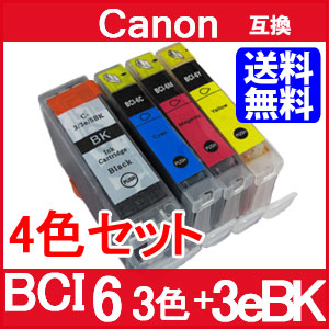 BCI3eBK+BCI6-3MP (BCI-6C BCI-6M BCI-6Y) multi-pack compatible 4 color set canon Canon printer compatible ink PIXUS 560i MP740 MP710 compatible generic ink in Japan sale Rakuten