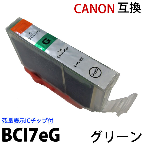 CANON INKJET IP9910 PRINTER DRIVERS WINDOWS 7