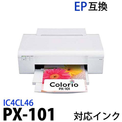 爱普生 PX101 (PX-101) 专用油墨 IC46 于 5 色套 (ICBK46 × 2 ICC46 ICM46 ICY46) 全新爱普生爱普生正品墨水兼容电池显示 IC 芯片 IC4CL46 科洛里奥 carrario 通用墨水