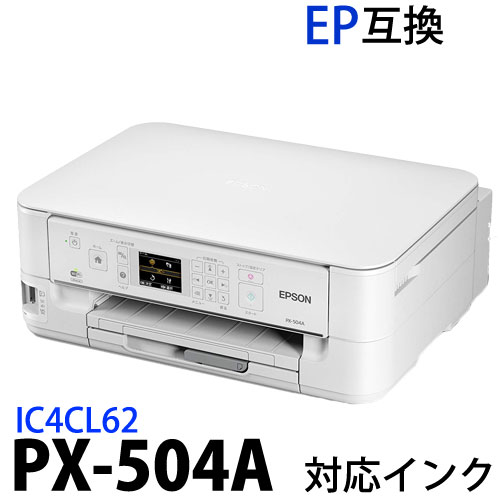 EPSON PX-504A WINDOWS 8 DRIVERS DOWNLOAD