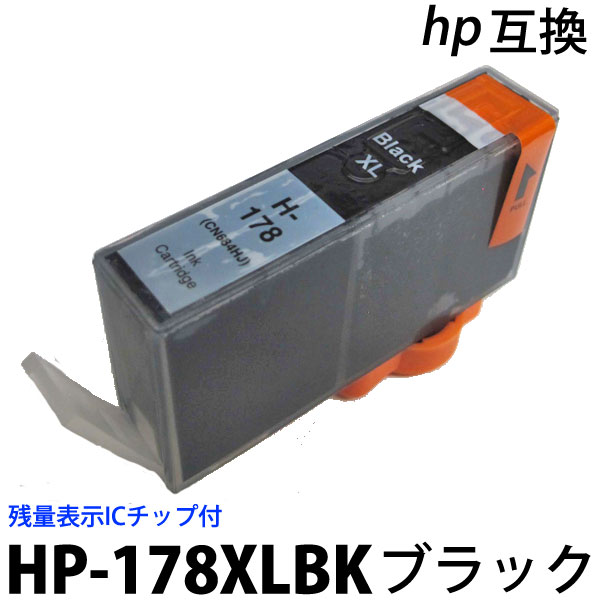 hpxl178対応互換インクヒューレットパッカード Photosmartシリーズで使える新品 純正 互換 HP 178 XLBK CN684HJ スリム増量ブラック 対応 単品 希望者のみラッピング無料 新品 残量表示ICチップ付 汎用インク B109A C6380 B209Aなど対応 オンラインショップ Plus 6510 6520 互換インク C5380 ヒューレットパッカード対応 Photosmart5510 D5460