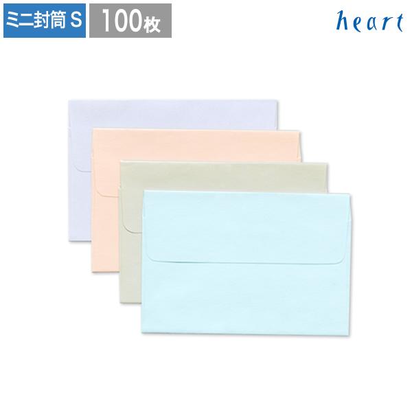 Heart onlineshop rakuten global market mini envelope s 10068mm mini envelope s 10068mm color 100 pieces envelope mini message card business card size plain fabric reheart Image collections