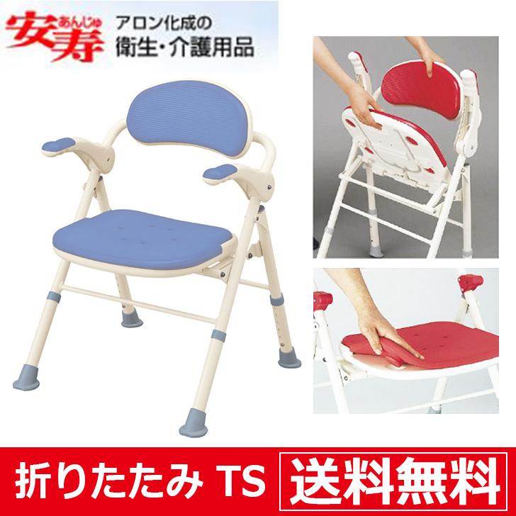 【介護 椅子 風呂 シャワー チェアー】安寿 折りたたみシャワーベンチ TS (座面角型)