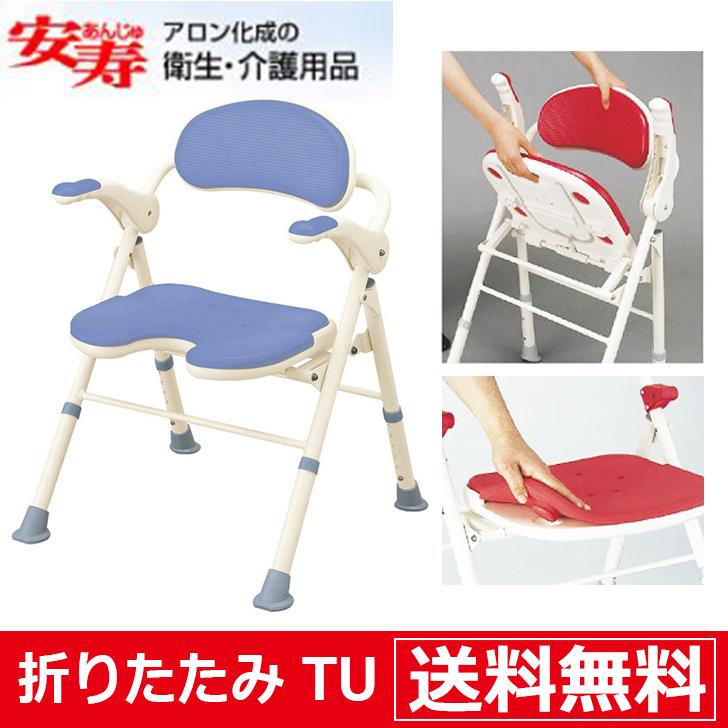 【介護 椅子 風呂 シャワー チェアー】安寿 折りたたみシャワーベンチ TU (座面U型)